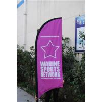Outdoor Advertising Feather Flags Custom Double Sided Manufactures