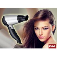 China Quickest Folding Travel Hair Dryer With Cool Setting Safety Control on sale