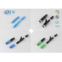 Field Assembly Optical Fiber Connectors Free sample Field Assembly FTTH SC Fiber Optic Quick Connector Manufactures