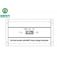 China 12V 24V 40A Solar Controller Inverter , Inverter With Built In Charge Controller on sale