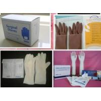 Sterile Latex Surgical Gloves, Added Comfort & Improved Fit, Easy to Operate. Manufactures