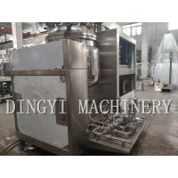 China High Viscosity Industrial Vacuum Mixer For Body Lotion , Cosmetics Cream on sale
