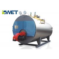 Gas Fire Low Pressure Steam Boiler , Efficient 4T/H Industrial Steam Boiler Manufactures