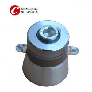40k 50w Cleaning Piezoelectric Ultrasonic Transducer Vibration Sensor Manufactures