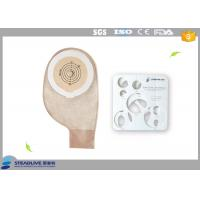 Non - Transparent Color Ostomy Pouches And Accessories With Beigh Cover