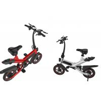 Foldable Electric Pedal Bike 12 Inch Wheels Aluminum Alloy Frame 36V 10 AH Manufactures
