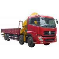 Knuckle-boomed Truck-mounted Crane  QYS-3.2ZIII Manufactures