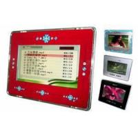 7inch Digital Photo Frame,Digital Photograph Frame Manufactures