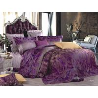 Big Pretty Home Modern Floral Sateen Bedding Sets King For Ladies Manufactures