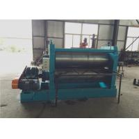 China Two Roller Straightening Machine For Sheet Metal High Speed Working Width 1.5M on sale
