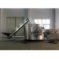 High Speed Bottling Packing Machine Bottle Unscrambler With Stainless Steel 380V Manufactures