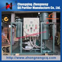 China Explosion-proof turbine oil purifier / anti-explosion oil purification / oil filtration plant used in mining TY-EX-50 on sale