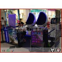 9D Cinema Simulator Electric Cylinder Egg Shaped Double Seats Manufactures
