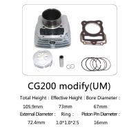 CG200 Modify Motorcycle Cylinder Kit , 200cc Displacement Big Bore Cylinder Kits Manufactures