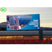 full color outdoor led sign Video Curtain Panel 10mm 1R1G1B For Advertisments Manufactures