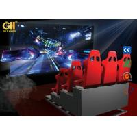 China Dynamic 3D 4D 5D 6D 7D 9D Cinema Theater / Movie Theater Seats on sale