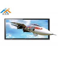 China Free Standing 3d Lcd Advertising Led Display 6ms Response Time AC100-240V 50/60 HZ on sale