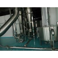 China Low Temperature Spray Drying Machine For Processing Maltodextrin Liquid Into Powder on sale