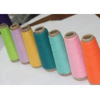 Garment Weaving Dyed Polyester Yarn , Multiple Colour Polyester Core Spun Yarn Manufactures