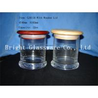 different size glass candle jars with wooden lid wholesale Manufactures