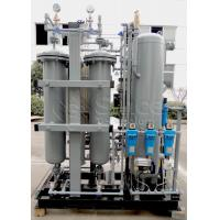 PSA Industrial Nitrogen Gas Generating Machine Used In Powder Metallurgy Manufactures