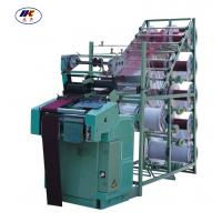 20cm high speed polyester webbing tape weaving loom Manufactures
