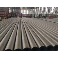 UNS N08800 Nickel Alloy Pipe Seamless Incoloy Tube / Pipe B163 / B423 / B407 Manufactures