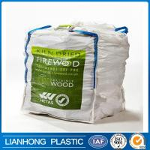pp big bag, pp bulk bag, pp jumbo bag, fibc, super sack, container bag Manufactures
