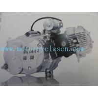153FMH 110CC Steaming water cool Three Wheels Motorcycles Engines Manufactures