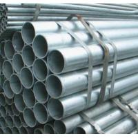 Galvanized Steel Pipe Manufactures