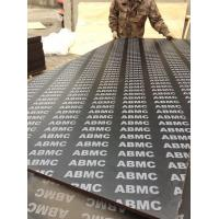 18mm Black Film Faced Plywood marine plywood FFP for Building Construction Manufactures