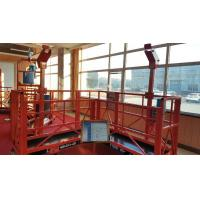 10.5m Aluminum Alloy Climbing Work Rope Suspended Platform with Steel Rope Manufactures