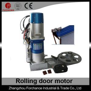 China DJM-1500-3P Automatic garage door opener on sale