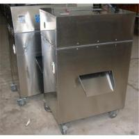 China professional stainless steel tobacco cutting machine on sale