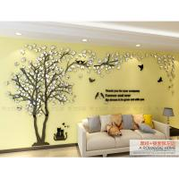 Home decoration livingroom TV background 3d mirror acrylic material LOVERS tree wall sticker Manufactures