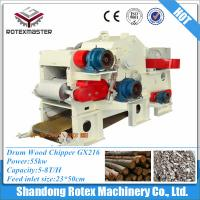 Buy cheap high efficiency wood chipper trailer with CE,ISO,SGS from wholesalers