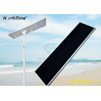 China 120W All In One Solar System Led Light With PIR Sensor Time Light Control on sale