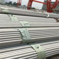 Nickel Alloy Tube Inconel 925 Pipe For Oil And Gas Inconel X-750 Pipe / Tube Manufactures