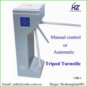 China manual/ automatic supermarket pedestrian control entrance tripod turnstile on sale