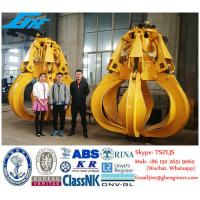 3.2CBM Hydraulic Orange Peel Grab for waste recyling plant RDF Grapple Manufactures