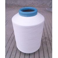 Quality Industrial 100% Polyester Twine Yarn Dope Dyed / Raw White For Marine Rope for sale