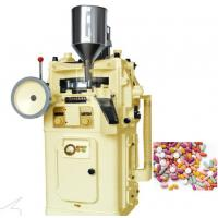 China Vitamin Effervescent Lab Tablet Press Machine With Oil Lubrication System on sale