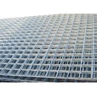 China Hot DIP Galvanized Welded Wire Mesh Panels 1.0mm~4.50mm Wire Diameter on sale