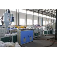 China round flat prestressed bridge concrete hdpe/pe carbon spiral conduit pipe manufacturing machine extrusion line on sale