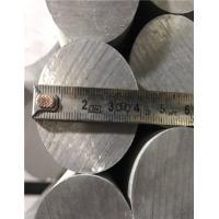 China Magnesium Alloy Rare Earth Billet WE43 WE54 WE94 Magnesium Metal Mg Rod on sale