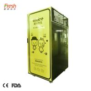 China hot sale fruit oj fresh juice vending machine blend juice machine on sale