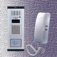 Audio doorphone for apartments(in network system) Manufactures