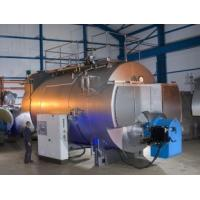 Buy cheap 7 ton Light oil or heavy oil Natural gas fired steam water boiler from wholesalers