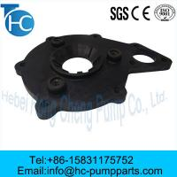 SP(R) Submerged Pump Accessories Rear Guard Plate Manufactures
