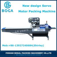 2.4KW Pillow Wrapping Machine / Paper Cup Packing Machine Semi Automatic